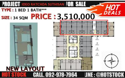 For SaleCondoRatchadapisek, Huaikwang, Suttisan : (Figure) New Layout for sale! Ideo Ratchada-Suthisarn) 1 bed 34 sqm. New room style, north, beautiful position, new room