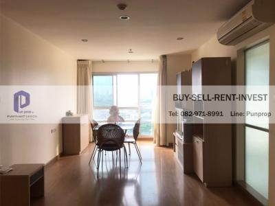 For SaleCondoBang Sue, Wong Sawang : 2 bedroom for sale @ U Delight @ Bang Sue Station, corner room, 68 sqm., 12th floor, city view, 4.85 million baht
