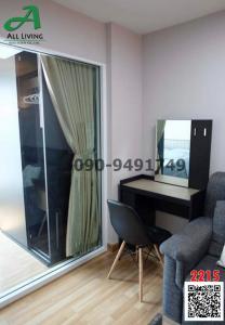 For RentCondoOnnut, Udomsuk : Condo for rent Regent Orchid Sukhumvit 101 (Regent Orchid Sukhumvit 101) BTS Punnawithi