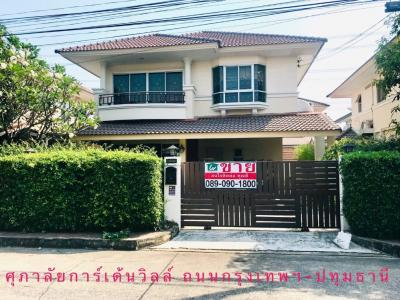 For SaleHouseRangsit, Patumtani : House for sale in Supalai Garden Ville