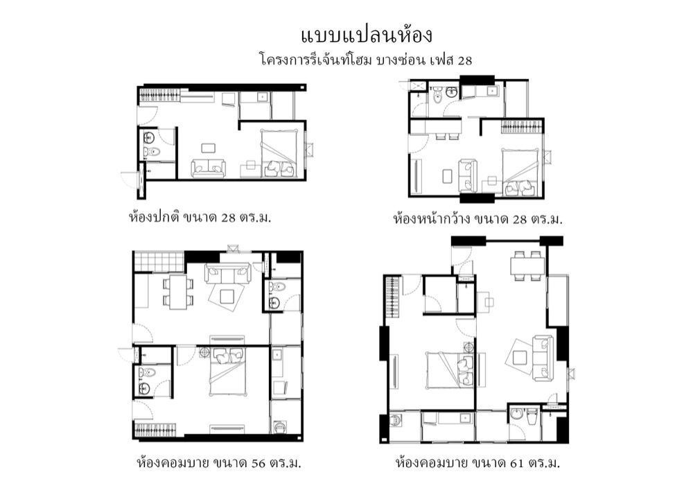 Sale DownCondoBang Sue, Wong Sawang : Sale Downpayment Regent Home Bangson 28 Available Foreigner Quota (Owner Post)