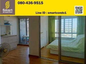 For SaleCondoRama3 (Riverside),Satupadit : ** Adjust the price ** ** The Trust Condo Rama 3, condo in the heart of the city Opposite Central Rama 3, near Sathorn, Silom ** convenient travel There is an expressway in front of the condo. * 1 bedroom, 29th floor, good condition, ready to sell *** Pri