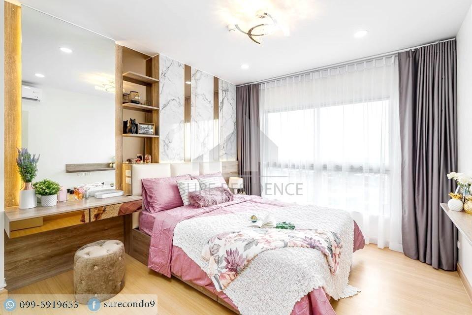 เช่าคอนโดพระราม 9 เพชรบุรีตัดใหม่ : 0174-Y😊 For RENT ให้เช่า 1 ห้องนอน 🚄ใกล้ MRT พระราม 9 เพียง 12 นาที 🏢 ศุภาลัย เวอเรนด้า พระราม 9 Supalai Veranda Rama 9 🔔พื้นที่:37.50ตร.ม. 💲ราคาเช่า:15,000.-บาท 📞นัดชมห้อง:099-5919653 ✅LineID:sureresident