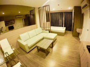 For RentCondoBang Sue, Wong Sawang : Condo for rent, The Tree Interchange, Bang Pho, next to Gateway Mall, near MRT Tao Poon, 30 sqm., 1 bedroom, 40th floor, Building A 9,500 baht/month