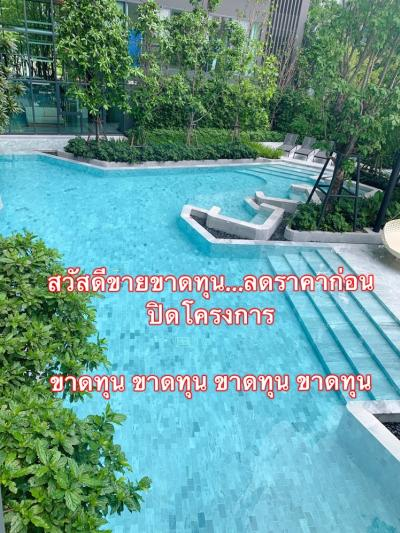 For SaleCondoRama9, RCA, Petchaburi : Cheap price for sale .. For sale .. Best view Sell at a loss .... Owner hot money