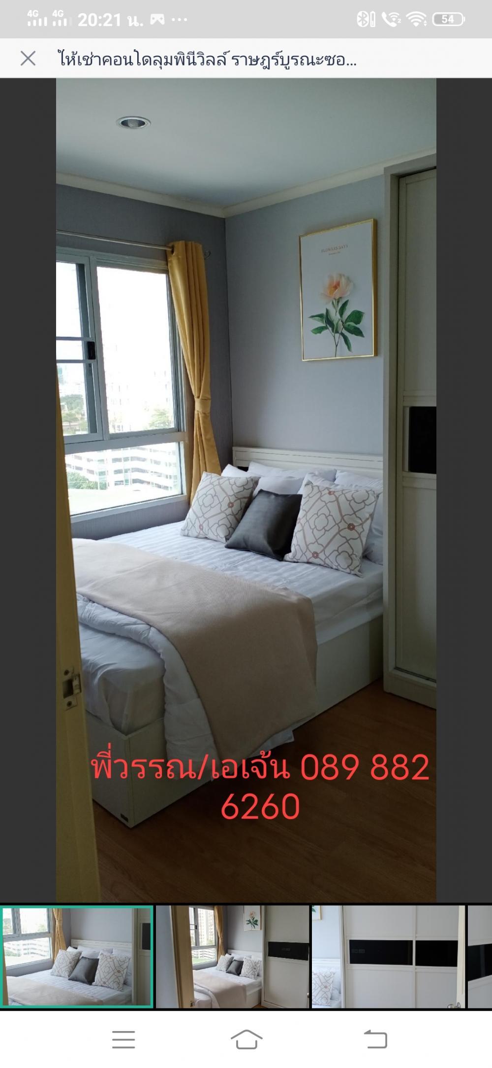 For SaleCondoRathburana, Suksawat : 📣For Sale Lumpini Condo Ratburana Soi 8, Building A (River View)