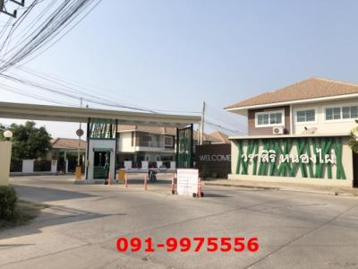 For SaleHouseKhon Kaen : 2-storey detached house for sale, Warasiri Nongphai 56 sq. W., Good location, near Khon Kaen University Only 1.5 km. Beautiful house ready.