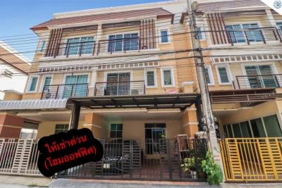 For RentTownhouseBangkruai, Ratchapruek : C661 3-storey townhome for rent. The Town Village near Rama 5, Nakhon In, Nonthaburi, 5 bedrooms, in front of the house, can park for 2 cars