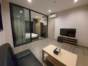 For RentCondoRattanathibet, Sanambinna : For rent, politan rive condo, 39th floor, size 30 sq.m., corner room, ready to move in