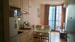 For RentCondoOnnut, Udomsuk : For rent Q House Q House Sukhumvit 79, closed to BTS Onnut 27 sqm, fully furnished, 17,000 baht only