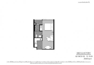 Sale DownCondoAri,Anusaowaree : Quick sale. Loss Ideo Q Victory Studio room 29 sqm.