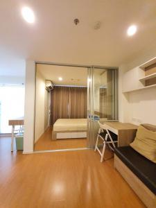 For RentCondoRattanathibet, Sanambinna : For rent, Condo Lumpini Park Rattanathibet-Ngamwongwan. Floor 17, Size 26 sq. M. Fully furnished, next to mrt Bang Kraso