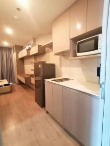 For RentCondoSiam Paragon ,Chulalongkorn,Samyan : 👉 For rent Ideo Q chula-samyan, Studio room, size 28.95 sq.m., price 17,000 baht, please contact 0654649497.