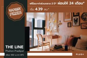 For SaleCondoSapankwai,Jatujak : THE LINE Phahon-Pradipat Sansiri, pay installments for 24 months with free transfer and common fees for 2 years * Limited special units starting 4.39 MB. *