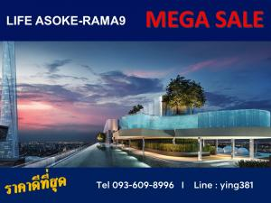Sale DownCondoRama9, RCA, Petchaburi : Sell Down ++ Life Asoke Rama 9, the cheapest studio room in the project T: 0936098996