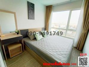 For RentCondoOnnut, Udomsuk : Condominium For Rent Regent home Sukhumvit 97/1 BTS Bang chak