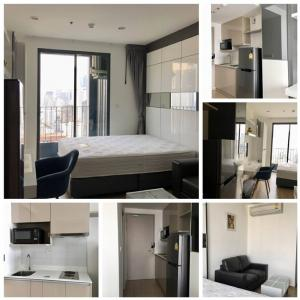 For RentCondoSiam Paragon ,Chulalongkorn,Samyan : For rent !! Fully furnished with washing machine Call 086-888-9328 (ball)