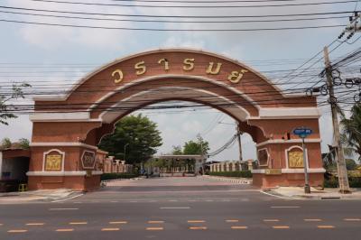 For SaleHouseRathburana, Suksawat : Single house for sale Thung Khru, Wararom Village, Prachauthit 98 2 adjoining houses over 400 square meters