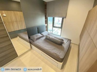For SaleCondoRatchadapisek, Huaikwang, Suttisan : 0410-A😍 For SELL ขาย 1 ห้องนอน 🚄ใกล้ MRT ห้วยขวาง เพียง 3 นาที🏢 เซ็นทริค รัชดา-ห้วยขวาง Centric Ratchada-Huai Khwang 🔔พื้นที่:32.00ตร.ม. 💲ราคาขาย:4,300,000.-บาท 📞นัดชมห้อง:099-5919653 ✅LineID:@sureresidence
