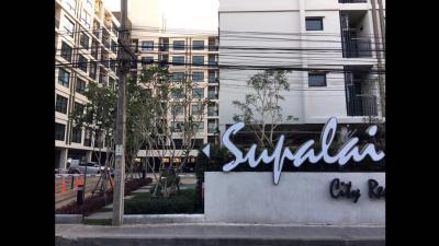 เช่าคอนโดบางนา แบริ่ง : FOR RENT   Supalai City Resort Sukumvit 105  (BTS  Bearing)