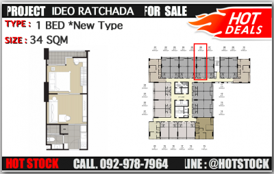Sale DownCondoRatchadapisek, Huaikwang, Suttisan : Urgent sale, Ideo Ratchada Suthisan 1 Bed 34 sqm. New style room. Can be sold at par with loss.