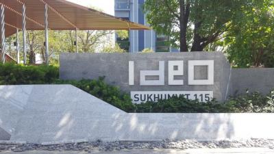 ขายคอนโดสำโรง สมุทรปราการ : ขายด่วน!!!!!!  Ideo sukhumvit 115 ติด BTS ปู่เจ้า