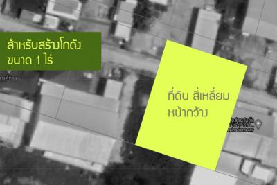 For SaleLandSamrong, Samut Prakan : [[Land for build warehouses]] Bang Bo, Samut Prakan, 1 rai