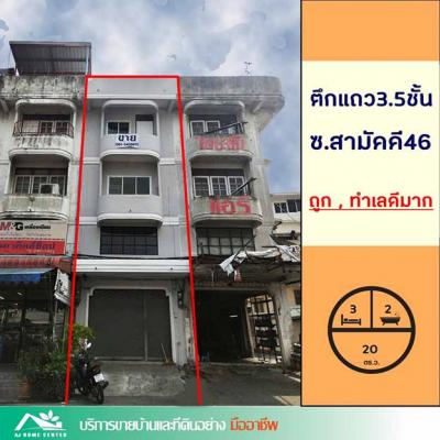 For SaleShophouseRattanathibet, Sanambinna : Commercial building for sale, 3.5 floors, 20 square wa, Soi Samakkhi 46, beautiful, ready to use, suitable for trading, the price can talk