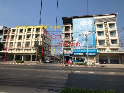 For SaleShophouseLadkrabang, Suwannaphum Airport : P-36101 4 commercial buildings for sale, 250 meters away from Prawet intersection with one-story house, good location, building on Chaloem Phra Kiat Road Near Suvarnabhumi airport Kanchanaphisek ring, suitable for making showroom, warehouse
