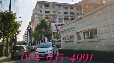 ขายคอนโดพระราม 9 เพชรบุรีตัดใหม่ : ลดแรงสุดๆ ขายขาดทุน ต่ำกว่าราคาประเมิน!! คอนโดเลทีเซีย พระราม 9 (Leticia Rama 9) ห้องมุม ขนาด 79.57 ตรม. 1 bed ใกล้ MRT พระราม 9 / ศูนย์วัฒนธรรมแห่งประเทศไทย