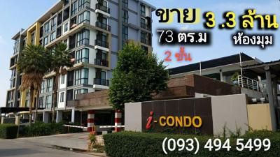 For SaleCondoKorat KhaoYai : #Korat condo for sale, 73 sq. M. I - Condo near The Mall 3.3 million, find no more, hurry to sell ...