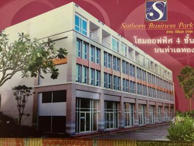 ขายตึกแถว อาคารพาณิชย์วงเวียนใหญ่ เจริญนคร : ขายอาคารพาณิชย์ ติด BTS วงเวียนใหญ่ 1 ห้อง