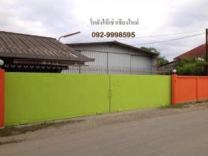 For RentWarehouseChiang Mai, Chiang Rai : Warehouse for rent in Chiang Mai In the middle of the ring road Next to the super highway Near Promenada Robinson Airport Central Festival Chiang Mai Thai Watsadu, Boonthavorn Global House, has a sharp fence around the safe, good location.
