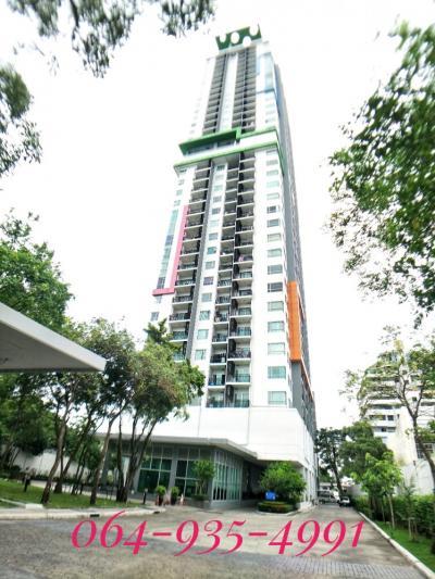 For SaleCondoSapankwai,Jatujak : Urgent sale !! Condo Intro Phahonyothin-Pradipat, 1 bedroom 46.29 sqm. Floor 33, near BTS Saphan Khwai / Rama 6 expressway
