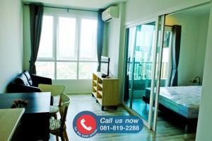 For RentCondoThaphra, Wutthakat : Condo for Rent The Key Sathorn Ratchapruek (poolview)