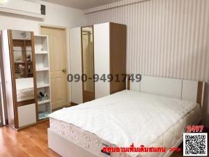 For RentCondoRatchadapisek, Huaikwang, Suttisan : Supalai City Resort Ratchada-Huai Khwang