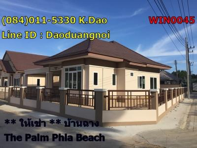 For RentHouseRayong : The Palm Phala Beach, Ban Chang