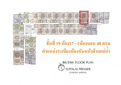 For SaleCondoWongwianyai, Charoennakor : Sell at a cost !!!! (Sale by Owner) Supalai Premier Charoennakorn Condo, next to Golden Line BTS, 1 bedroom 48 sqm. Floor 19 Room 17