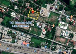 For SaleLandPattanakan, Srinakarin : Land for sale at Krungthep Kreetha Soi 8, 3-0-12 Rai
