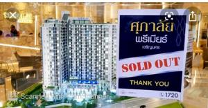 Sale DownCondoWongwianyai, Charoennakor : Sell only the price in front of the contract. 1 bedroom 48 sqm 5.104 minus