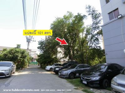 For SaleLandLadprao 48, Chokchai 4, Ladprao 71 : Land for sale 101 Sq. Chok Chai 4 Rd., Soi 27, just 300 meters into the alley. Suitable for apartment.