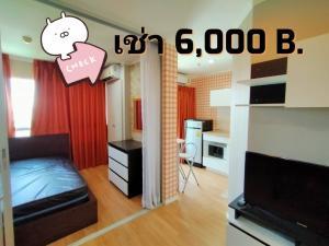 เช่าคอนโดบางซื่อ วงศ์สว่าง เตาปูน : ถูกที่สุด มีห้องเดียว! ให้เช่าคอนโด ลุมพินี วิลล์ ประชาชื่น-พงษ์เพชร 2 ตึก B เช่า 6,000 บาท