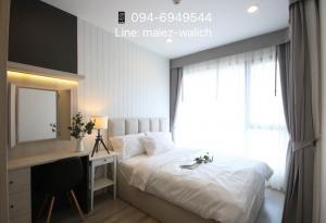 "For RentCondoRama9, RCA, Petchaburi : For Rent‼️1 bedroom New unit at ""Ideo Mobi Asoke"" near MRT Phetchaburi, Ready to move in Now!"