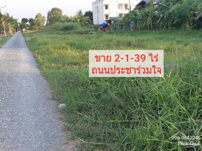 For SaleLandRamkhamhaeng,Min Buri, Romklao : Land for sale on Pracha Ruamchai Road Behind the canal 2-1-39 rai, Khlong Sam Wa District, Bangkok, near Kasem Bundit Romklao University, suitable for investment