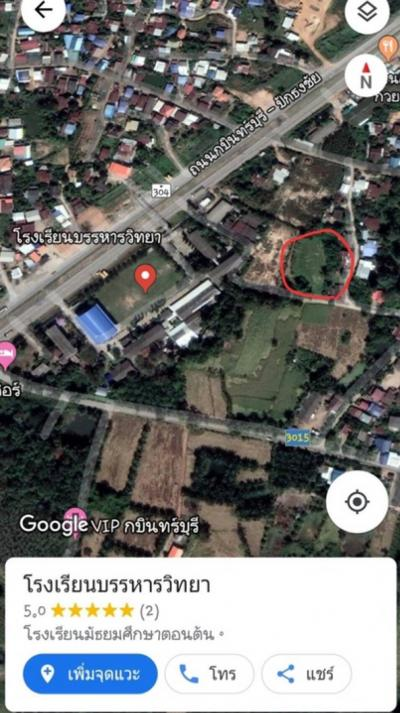 For SaleLandPrachin Buri : 2 Rai of Land !!! Hot Sale !!!! Beautiful !!! 100 meters from the main road Near the industrial 304 Kabinburi The way up the big hill over the courtyard.