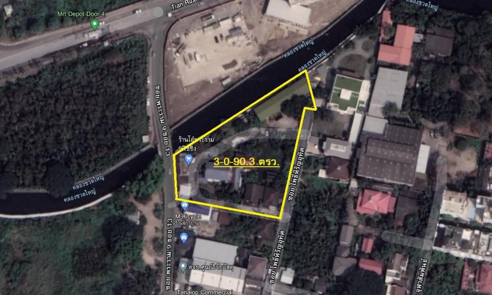 ขายที่ดินพระราม 9 เพชรบุรีตัดใหม่ : ขายที่ดินถนนพระราม9 แยก13 ขนาด 3ไร่ 90.3ตรว.(ติดทรัพย์)