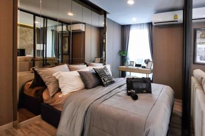 ขายดาวน์คอนโดสะพานควาย จตุจักร : เจ้าของขายถูก!! 1 ห้องนอน 2.85 ล้าน ขายดาวน์ RISE พหล-อินทามระ 1 ห้องนอน ชั้นสูง
