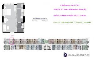 Sale DownCondoSamrong, Samut Prakan : [Owner Post] 1 Bedroom, beautiful position, high floor, very good price - Supalai Veranda Sukhumvit 117