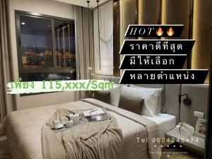 Sale DownCondoOnnut, Udomsuk : IDEO Sukhumvit- Rama4, Fitness, open 24 hours * New condo! On the Sukhumvit location, very cheap, great value !!