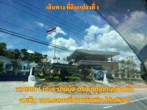 For SaleLandPattaya, Bangsaen, Chonburi : (Owner) Sell Land Ban Bueng, Chonburi, Close to Sriracha, EEC, Laem Chabang